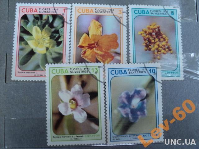 1974. Куба. Цветы . гаш.