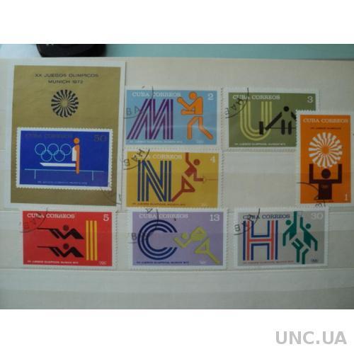 1978 Куба. Спорт. . гаш.