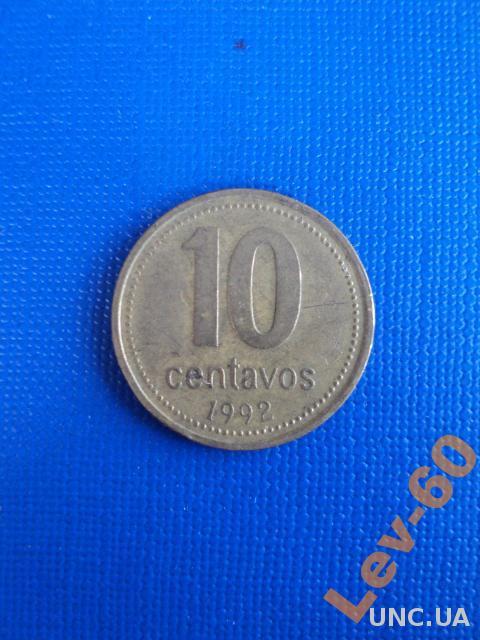 1992 Аргентина. 10- сентаво.