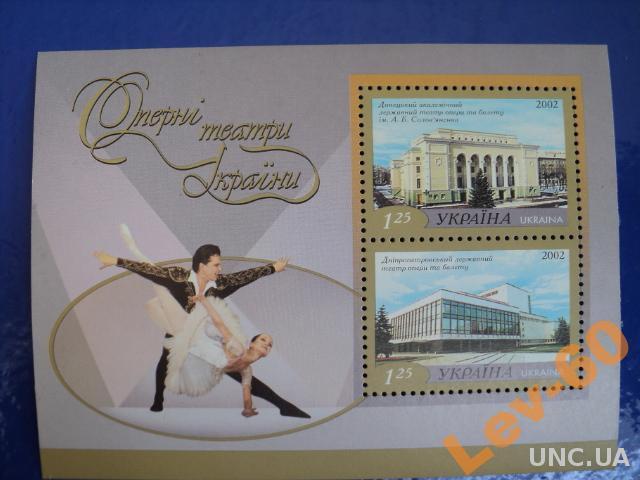 2002 Оперные театры.**