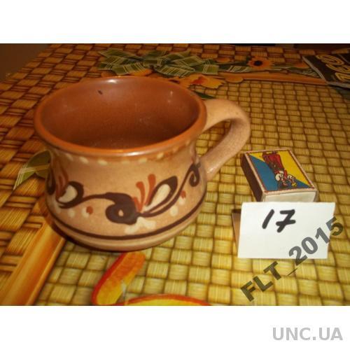 Чашка керамическая.СССР