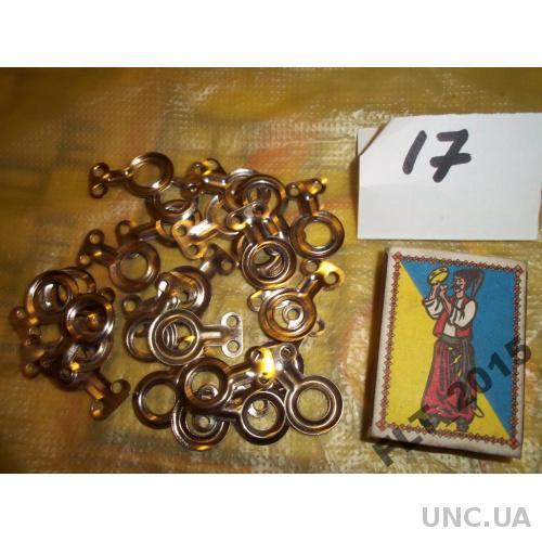 Крючки для ковра - 40 шт.. СССР