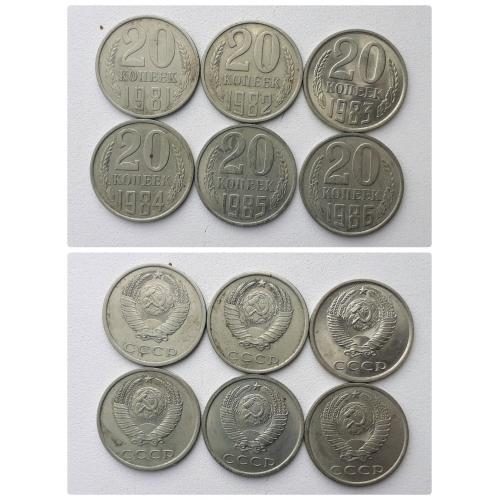 Монеты 20 копеек рсфср -ссср 1921 -1991гг