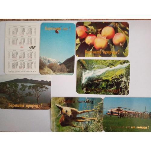 Календарики  Тула 1991 (32 штуки)