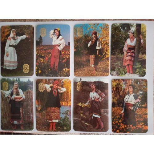 Календарики Жіночі костюми 1990