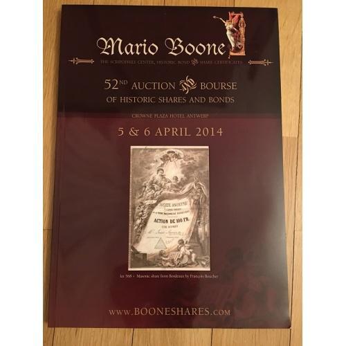 Каталог 52-го аукциона по скрипофилии Марио Буне 2014 года