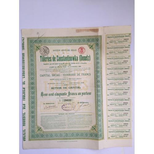 Листопрокатный завод Константиновка — акция  — 1913 год