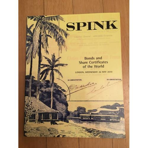 Каталог аукциона по скрипофилии Spink 2010 г.