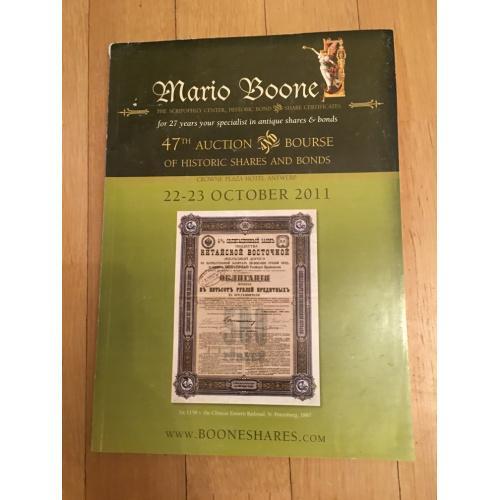 Каталог 47-го аукциона по скрипофилии Марио Буне 2011 г.