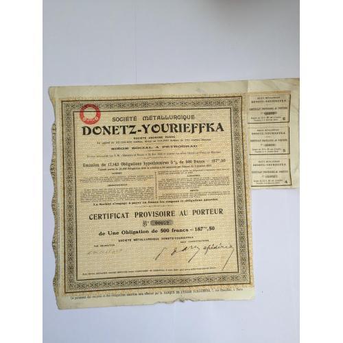 Металлургическая компания Донецк Юрьевка — облигация 500 франков