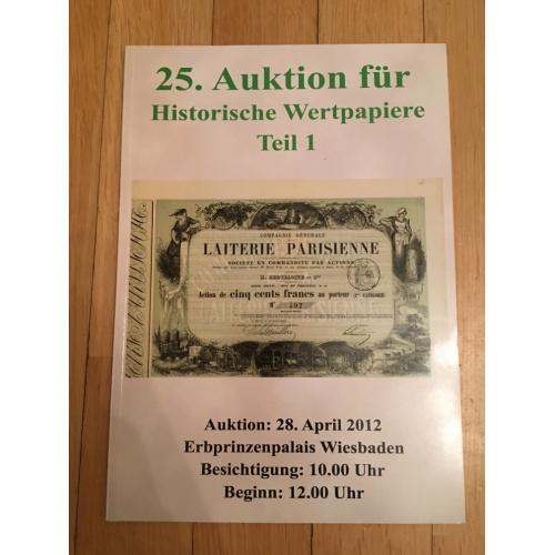 Каталог 25-го аукциона по скрипофилии HWPH 2012 г.
