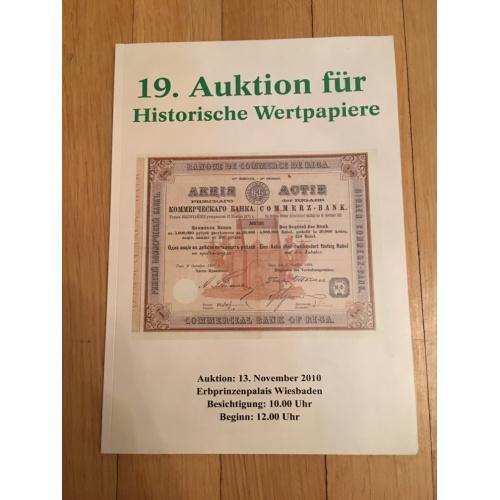 Каталог 19-го аукциона по скрипофилии HWPH 2010 г.