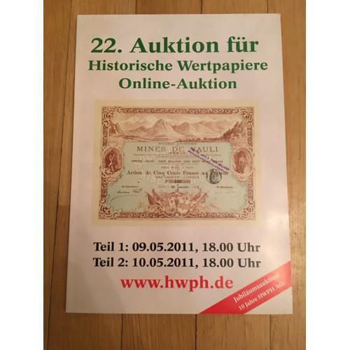 Каталог 22-го аукциона по скрипофилии HWPH 2011 г.