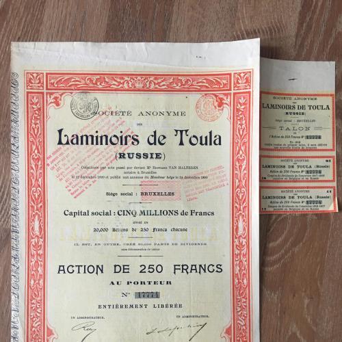 Акция 1902 г. Общество по производству прокатных станов в Туле
