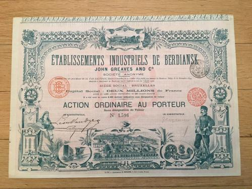 Акция на предъявителя — Промышленные предприятия Бердянска — John Greaves & Co — 1899