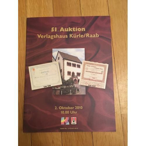Каталог 51-го аукциона по скрипофилии Kurle / Raab 2010 г.