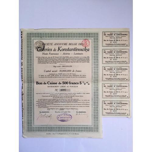 Листопрокатный завод Константиновка — кассовый чек 500 франков — 1918