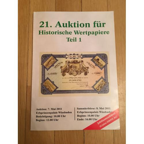 Каталог 21-го аукциона по скрипофилии HWPH 2011 г.