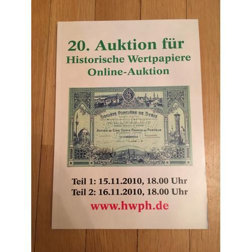 Каталог 20-го аукциона по скрипофилии HWPH 2010 г.