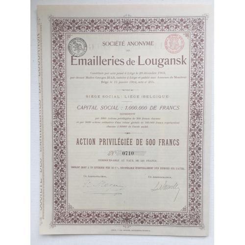 Emaillleries de Lougansk — Луганск — акция привелигированная 500 франков — 1904 год