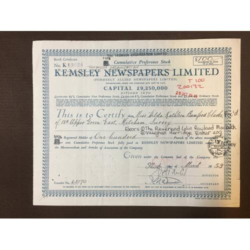 Kemsley Newspapers  Limited (Thomson Organisation) - Сертификат - 1953 г.