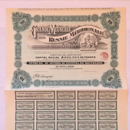 Мельницы — бывшее Общество Братьев Шиффрин — 10 акций по 100 франков — 1912