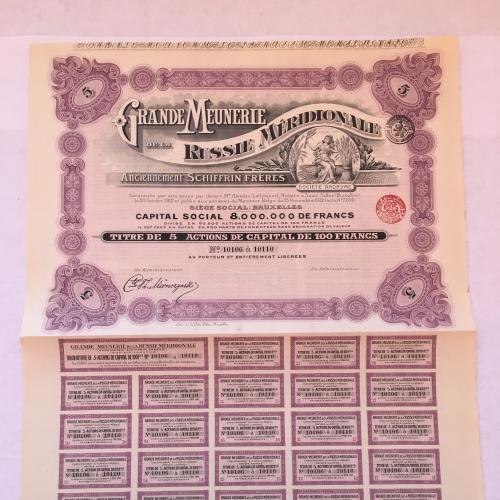 Мельницы — бывшее Общество Братьев Шиффрин — 5 акций по 100 франков — 1912