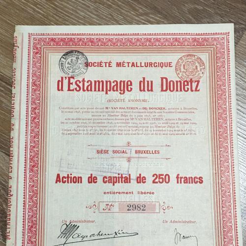 Металлургия — Донецк— Акция  250 фр