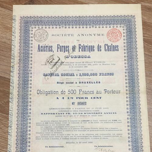 Стальные заводы — облигация 500 франков Одесса 1896