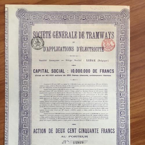 Трамвай — Акция 250 фр — 1897 г.