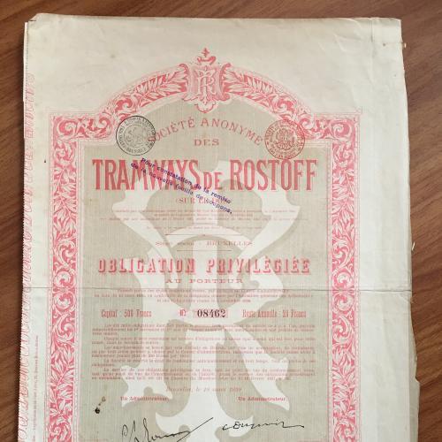 Tramways de Rostoff— Облигация 500 фр — 1886 г.