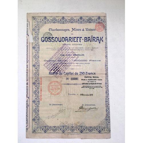 Уголь, шахты, заводы — Государев-Байрак — акция 250 франков — 1899 г.