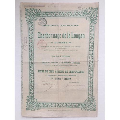 Угольное Общество — Луганск — пять акций по 100 франков — 1897 год