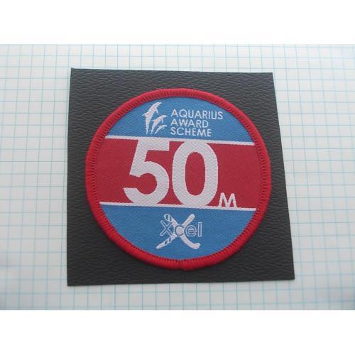 №694.3 Этикетка фирменная новая на ткани коллекционный вариант 50 m