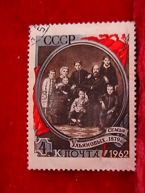 семья Ульяновых 1879 год