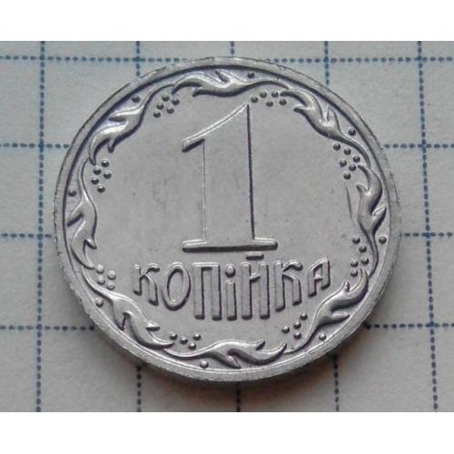 1 копейка 1994 год аллюминевая копия монеты украины