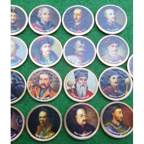 Набор сувенирных монет Гетьманы Украины» 17 шт.