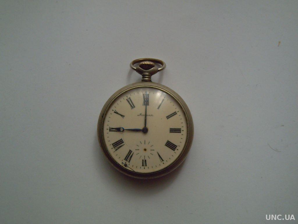 Ссср молния часы продать кутузовском на часовой отзывы ломбард