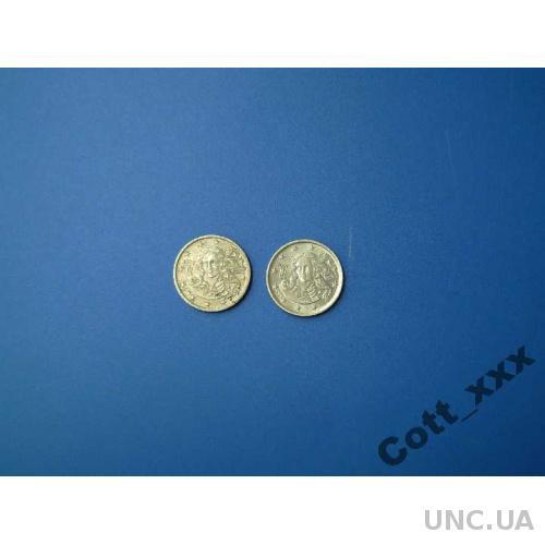 10 евро центы 2002 + 2003 год . ДВЕ Одним лотом .