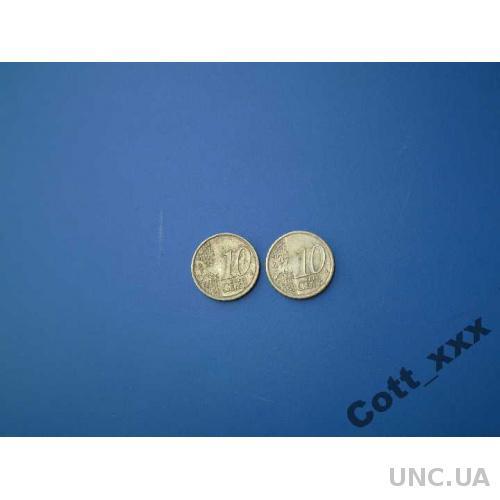 10 евро центы 2008 + 2009 год . ДВЕ Одним лотом .
