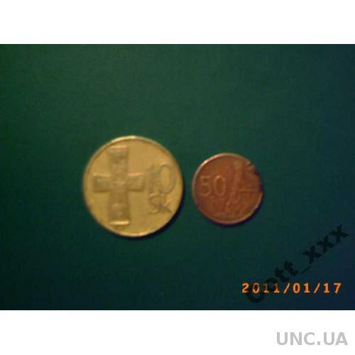 10 крон 1994 г.+50 гелеров1996 г. Словакия