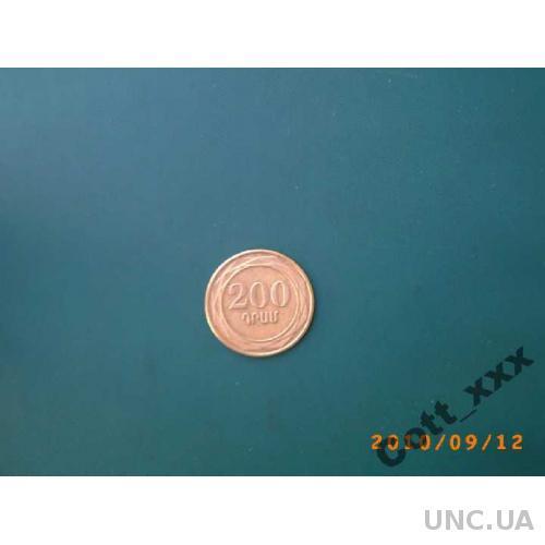 200 драм 2003г. Армения