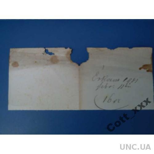 Антиквариат - Бумага - надпись 1901 год.