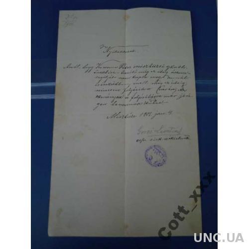 Австро-Венгрия 1901 год - письмо - раритет