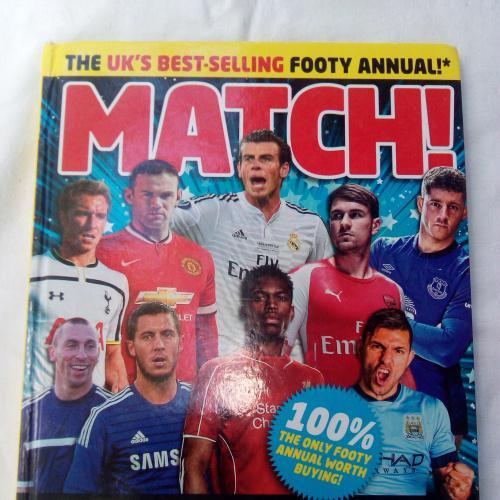 Футбол - Красочная книга - для фанов футбола - Б/У . - редкость .