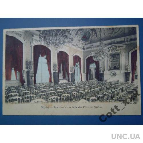 Открытка 1931 года - ФРАНЦИЯ