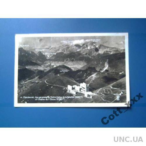 Открытка с марками 1943 года - ФРАНЦИЯ.