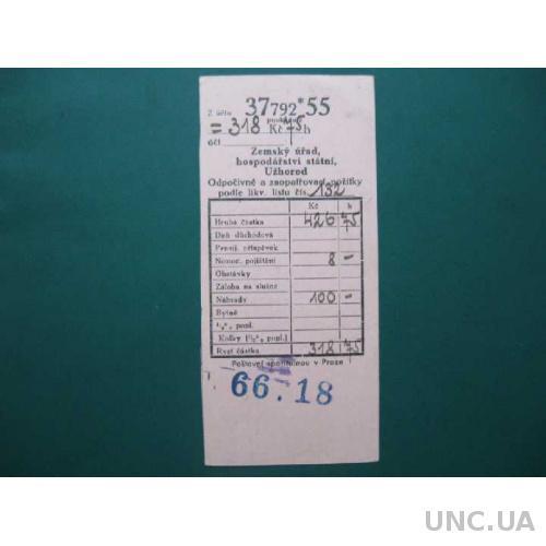 Почтовый чек 1935г. Чехословакия