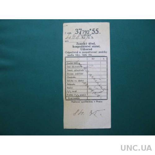 Почтовый чек 1935г. РАРИТЕТ
