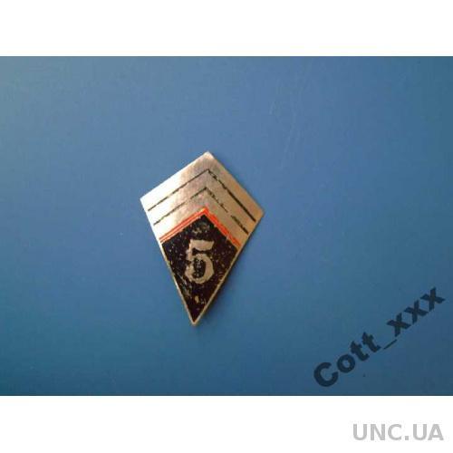 США - Полковой знак сержанта - тяж. мет. большой